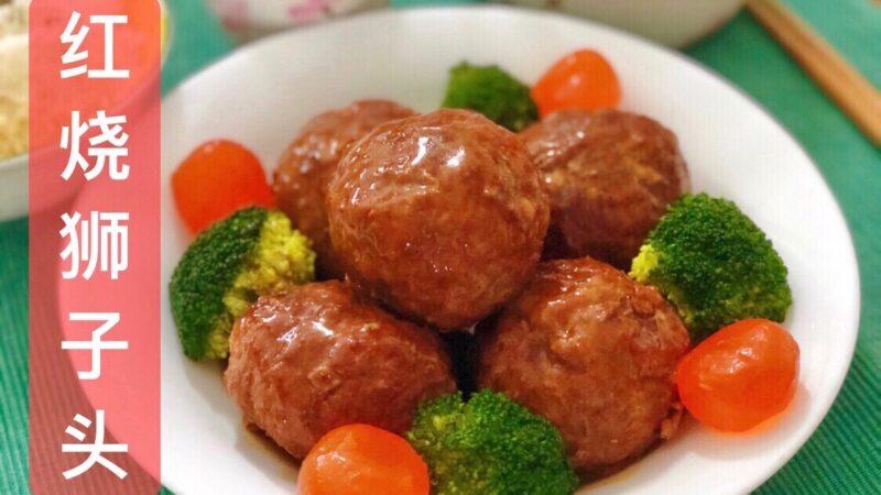 Lion Head Meatballs : Four Happiness Meatballs