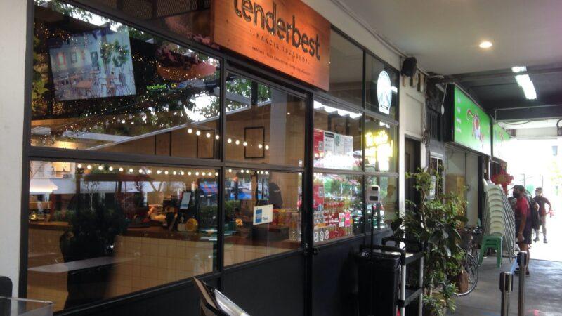 Tenderbest Makcik Tuckshop @ Jalan Kayu