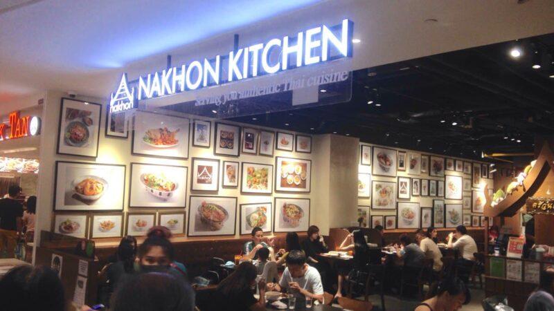 Nakhon Kitchen @ Compass One
